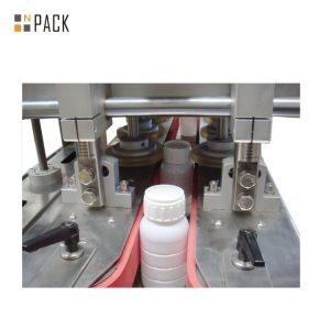 ავტომატური ნაყარი Cap ლიფტი / Cap მიმწოდებლის მანქანა, Cap Sorter Machine Capping Machine- ისთვის