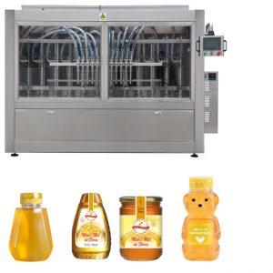 PLC კონტროლის თაფლის ქილა შევსების ხაზი ავტომატური თხევადი შევსების ხაზი GMP სტანდარტი