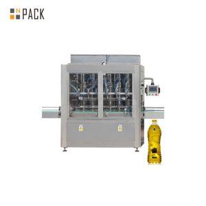 220V / 380V ელექტრომომარაგება საკვები ზეთის შემავსებელი მანქანის სენსორული ეკრანის მოქმედება